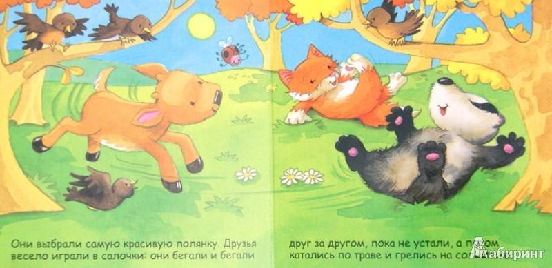 Иллюстрация 1 из 13 для Книжки-пищалки. Веселый лисенок | Лабиринт - книги. Источник: Лабиринт