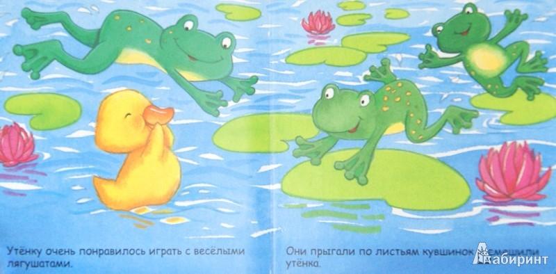 Иллюстрация 1 из 15 для Книжки-пищалки. Любопытный утенок | Лабиринт - книги. Источник: Лабиринт