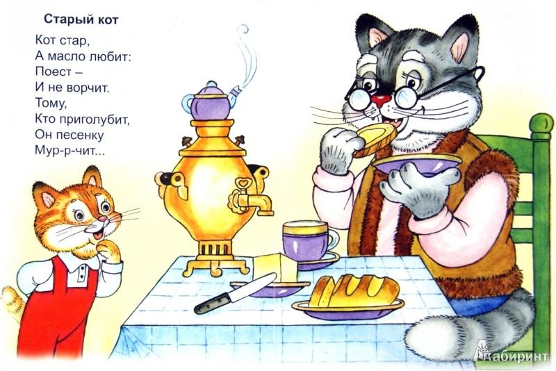 Иллюстрация 1 из 5 для Друг (книжки на картоне) - Владимир Борисов | Лабиринт - книги. Источник: Лабиринт