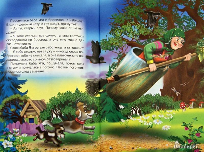 Иллюстрация 1 из 9 для Курочка Ряба. Сказки | Лабиринт - книги. Источник: Лабиринт