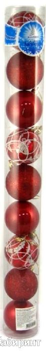 Иллюстрация 1 из 5 для Набор шаров из 9 штук (GT6120) | Лабиринт - сувениры. Источник: Лабиринт