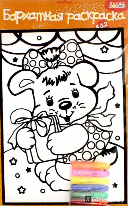 """Иллюстрация 1 из 10 для Бархатная раскраска """"Собачка"""" (1548)   Лабиринт - игрушки. Источник: Лабиринт"""