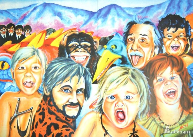 Иллюстрация 1 из 32 для Мальчик Пого - Роман Канушкин | Лабиринт - книги. Источник: Лабиринт