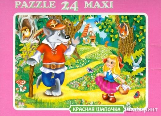 """Иллюстрация 1 из 2 для Пазл MAXI 24 """"Красная Шапочка"""" (К-2420)   Лабиринт - игрушки. Источник: Лабиринт"""