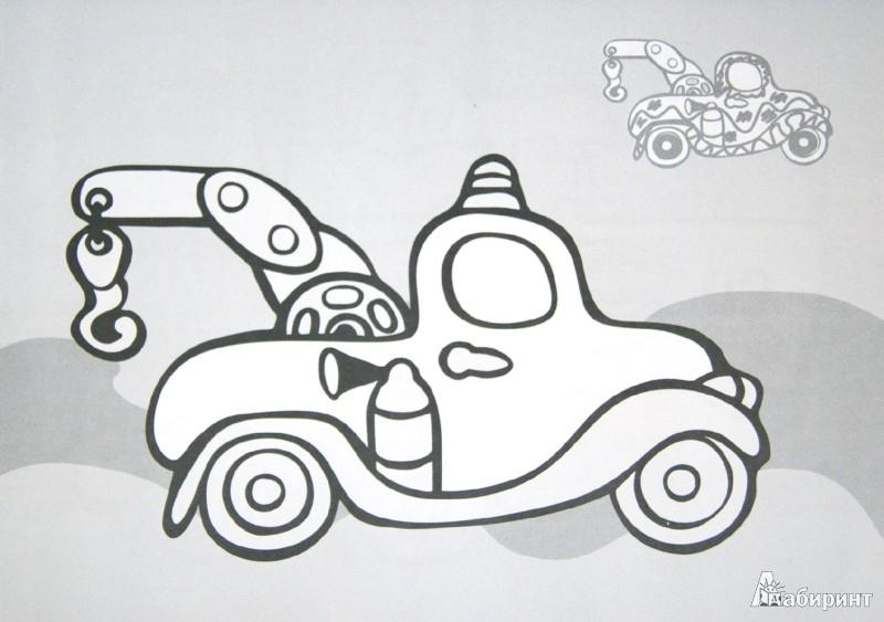 Иллюстрация 1 из 9 для Мигалки   Лабиринт - книги. Источник: Лабиринт