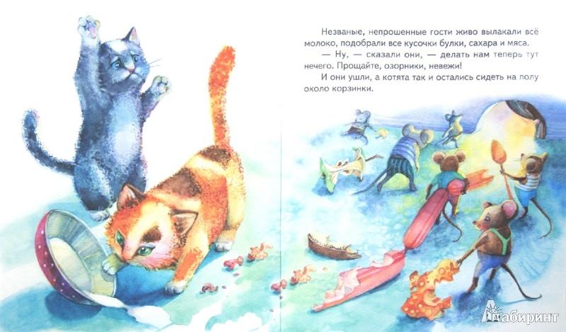 Иллюстрация 1 из 13 для Дальние родственники - Александр Федоров-Давыдов   Лабиринт - книги. Источник: Лабиринт