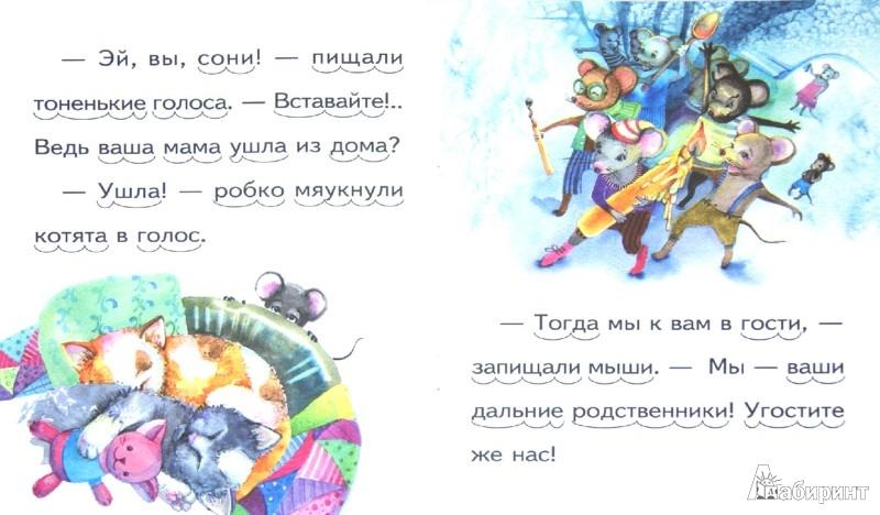 Иллюстрация 1 из 14 для Дальние родственники - Александр Федоров-Давыдов | Лабиринт - книги. Источник: Лабиринт