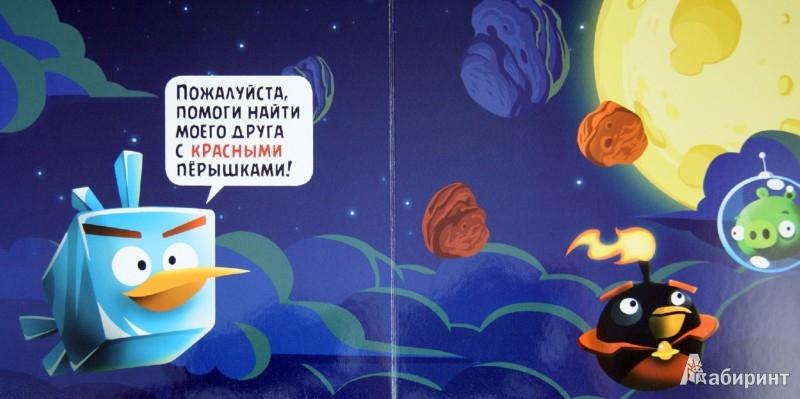 Иллюстрация 1 из 7 для Angry Birds. Space. Цвета | Лабиринт - книги. Источник: Лабиринт