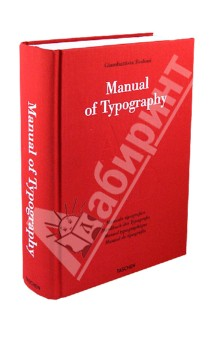 Manual of Typography belousov a security features of banknotes and other documents methods of authentication manual денежные билеты бланки ценных бумаг и документов