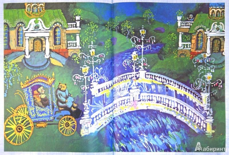 Иллюстрация 1 из 51 для Волшебный котел: сказки народов мира. В 2 книгах. Книга 2 | Лабиринт - книги. Источник: Лабиринт