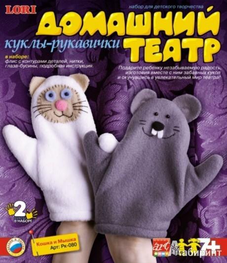 """Иллюстрация 1 из 7 для Кукла-рукавичка """"Кошка и мышка"""" (Рк-080)   Лабиринт - игрушки. Источник: Лабиринт"""