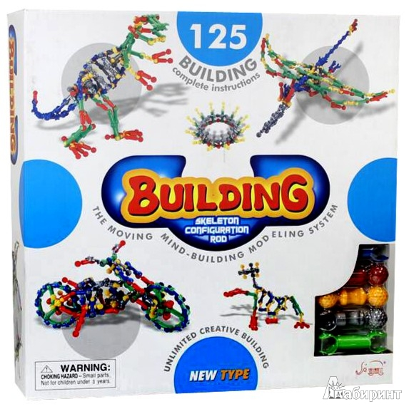 Иллюстрация 1 из 7 для Конструктор  шарнирный, (125 дет), (SH6605) | Лабиринт - игрушки. Источник: Лабиринт