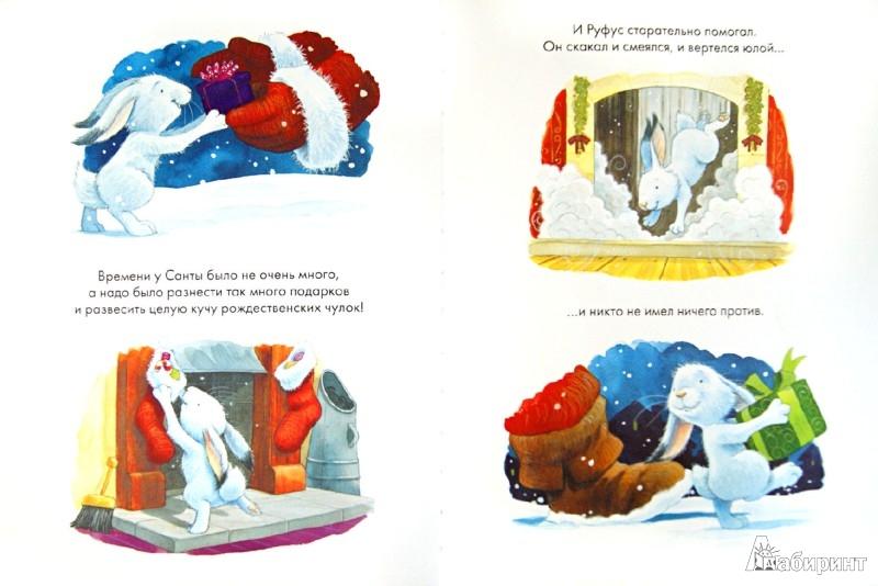 Иллюстрация 1 из 31 для Рождественская история для детей - Анджела МакАллистер | Лабиринт - книги. Источник: Лабиринт