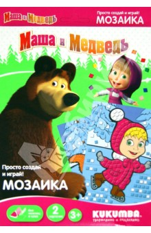 "Мозаика ""Маша на коньках"" (0012013)"