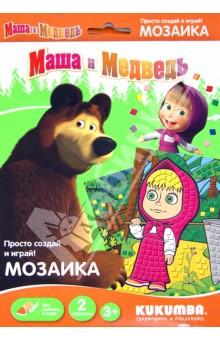 """Мозаика """"Маша с сачком """" (0052013)"""