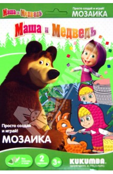 "Мозаика ""Маша и белка"" (0072013)"