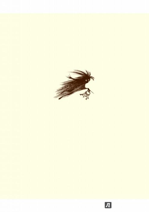 Иллюстрация 1 из 53 для Маленькое Привидение - Отфрид Пройслер | Лабиринт - книги. Источник: Лабиринт