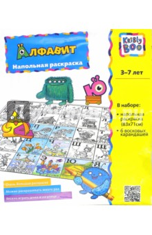 "Раскраска напольная ""Алфавит"" (30129)"