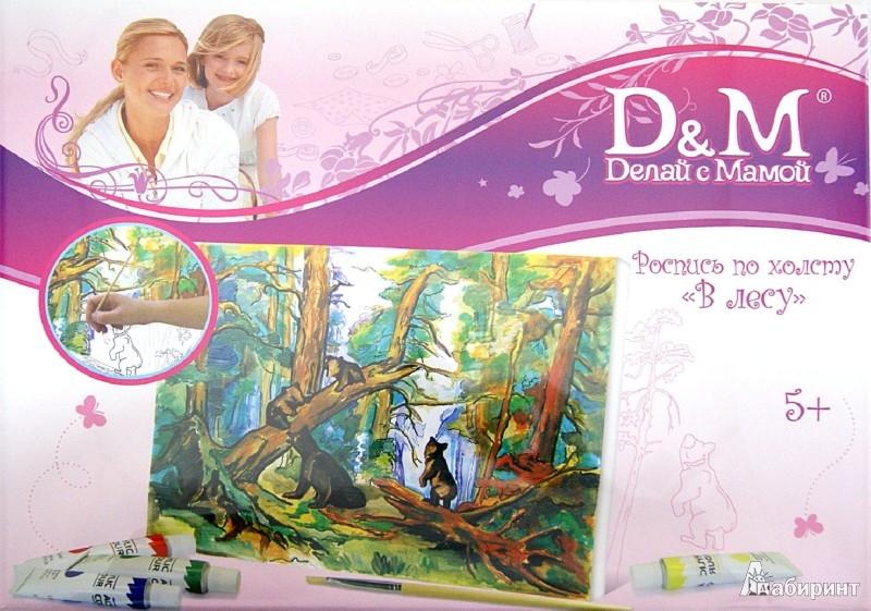 """Иллюстрация 1 из 2 для Роспись по холсту """"В лесу"""" 25х35 см. (30843)   Лабиринт - игрушки. Источник: Лабиринт"""