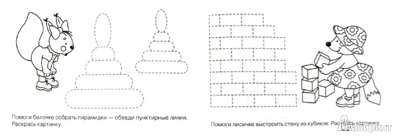 Иллюстрация 1 из 23 для Готовим пальчики к письму | Лабиринт - книги. Источник: Лабиринт