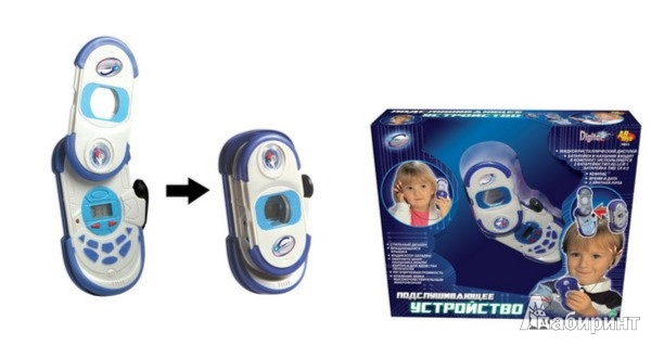Иллюстрация 1 из 3 для Набор шпиона: подслушивающий телефон с наушниками, в наборе с лупой и компасом, эл/мех (9803) | Лабиринт - игрушки. Источник: Лабиринт