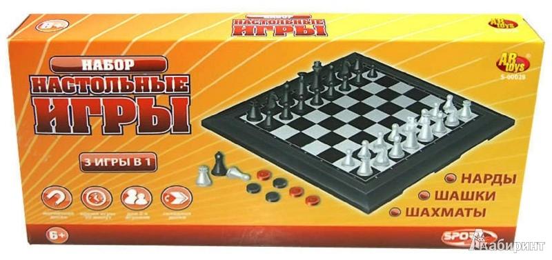 Иллюстрация 1 из 11 для Шахматы, шашки, нарды магнитные 3 в 1 (S-00029(8188-1)   Лабиринт - игрушки. Источник: Лабиринт