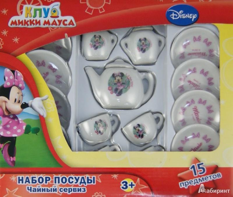Иллюстрация 1 из 2 для Disney. Клуб Микки Мауса. Набор посуды. Чайный сервиз (Т55602) | Лабиринт - игрушки. Источник: Лабиринт