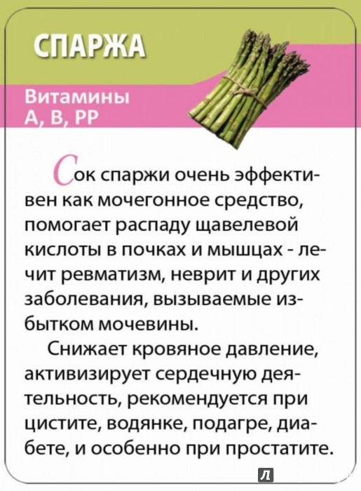 Иллюстрация 1 из 5 для Свежевыжатые соки - Александр Лерман   Лабиринт - книги. Источник: Лабиринт