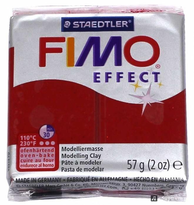 Иллюстрация 1 из 3 для FIMO Effect полимерная глина, 57 гр., цвет красный металлик (8020-202) | Лабиринт - игрушки. Источник: Лабиринт
