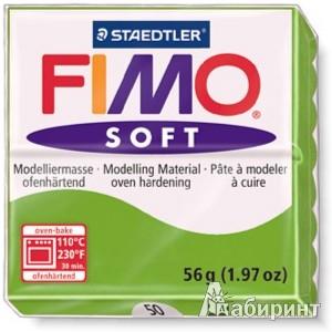 Иллюстрация 1 из 3 для FIMO Soft. Полимерная глина для моделирования. Цвет: светло-салатовый (8020-50) | Лабиринт - игрушки. Источник: Лабиринт
