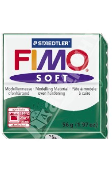 FIMO Soft полимерная глина, 56 гр., цвет изумруд (8020-56) глина для моделирования fimo soft цвет прозрачный 56 г