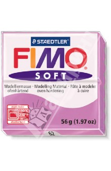 FIMO Soft полимерная глина, 56 гр., цвет лаванда (8020-62)