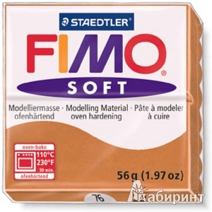 Иллюстрация 1 из 3 для FIMO Soft полимерная глина, 56 гр., цвет карамель (8020-7) | Лабиринт - игрушки. Источник: Лабиринт