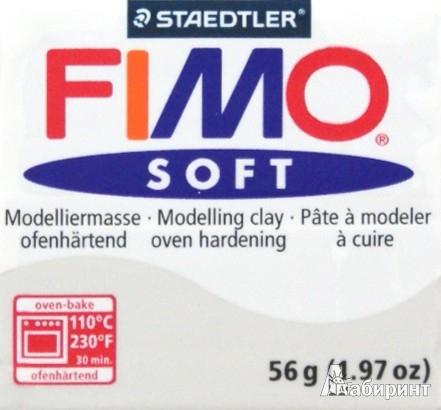 Иллюстрация 1 из 3 для FIMO Soft полимерная глина, 56 грамм, цвет серый дельфин (8020-80) | Лабиринт - игрушки. Источник: Лабиринт