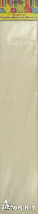 Иллюстрация 1 из 3 для Бумага белая перламутровая крепированная (28592/10) | Лабиринт - канцтовы. Источник: Лабиринт