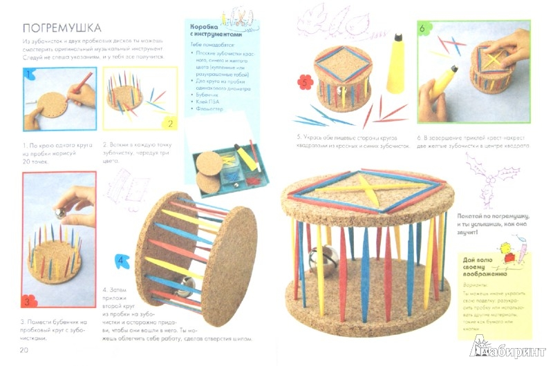 Иллюстрация 1 из 7 для Мастерим из дерева и пробки - Пломер Ллимос | Лабиринт - книги. Источник: Лабиринт