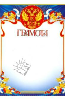 Грамота (Ш-6311)