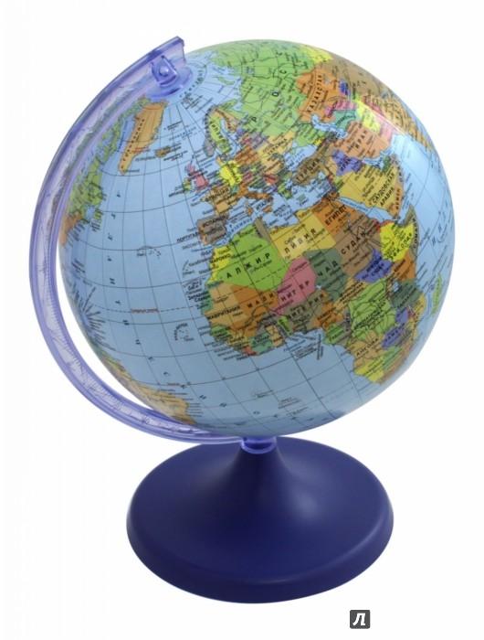 Иллюстрация 1 из 2 для Глобус политический, d=160 мм (ZM160Pk) | Лабиринт - канцтовы. Источник: Лабиринт
