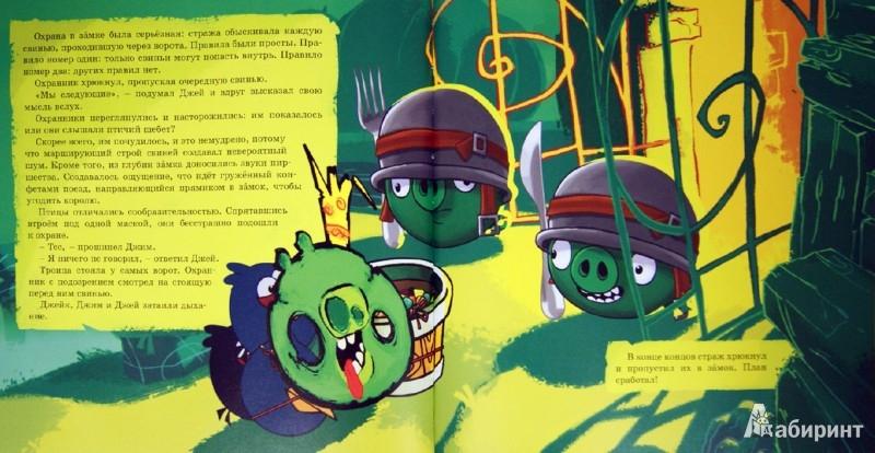 Иллюстрация 1 из 27 для Angry Birds. В кругу друзей не щелкай клювом! - Джени Найпол   Лабиринт - книги. Источник: Лабиринт