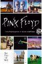 Маббетт Энди Pink Floyd. Полный путеводитель по песням и альбомам