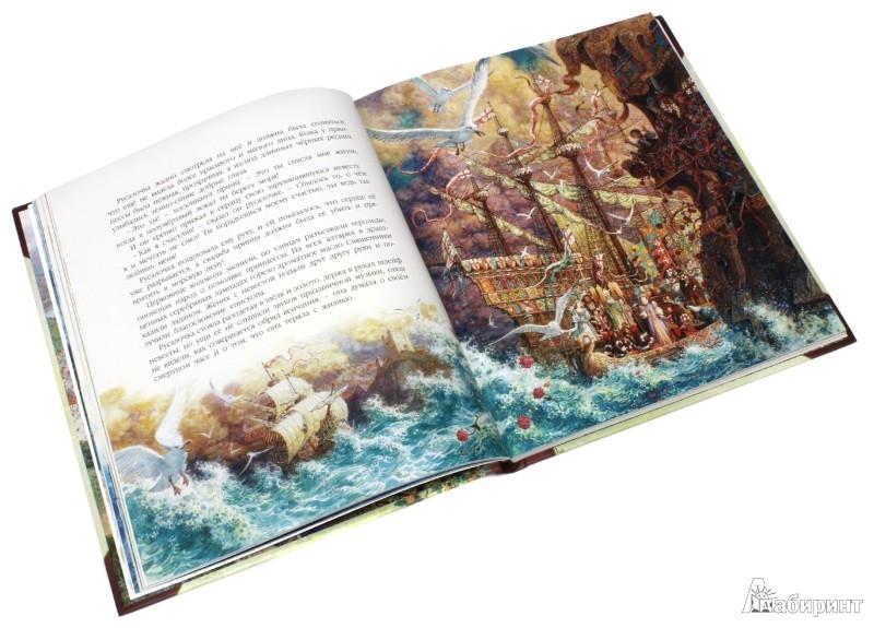 Иллюстрация 1 из 56 для Сказки - Ханс Андерсен   Лабиринт - книги. Источник: Лабиринт