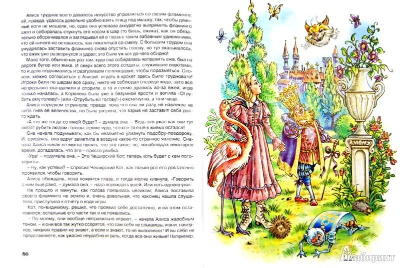 Иллюстрация 1 из 29 для Алиса в Стране Чудес - Льюис Кэрролл | Лабиринт - книги. Источник: Лабиринт