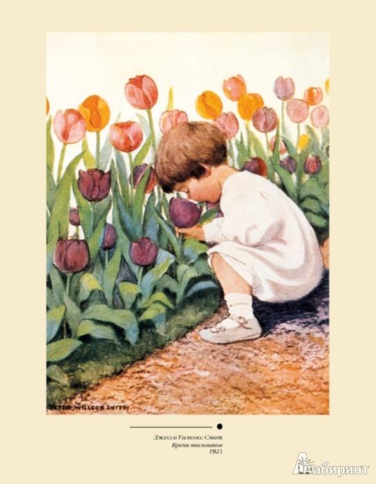 Иллюстрация 1 из 17 для Набор постеров. Джесси Уилкокс Смит. Маленькие радости | Лабиринт - сувениры. Источник: Лабиринт