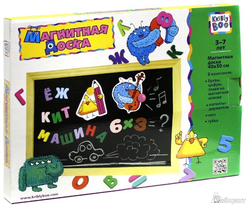 Иллюстрация 1 из 5 для Магнитная доска черная, 30х40см, деревянная рамка (3421) | Лабиринт - игрушки. Источник: Лабиринт