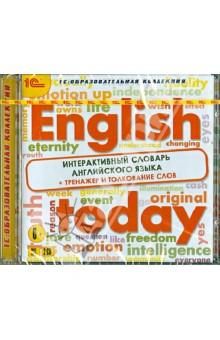English today. Интерактивный словарь английского языка (2CD)