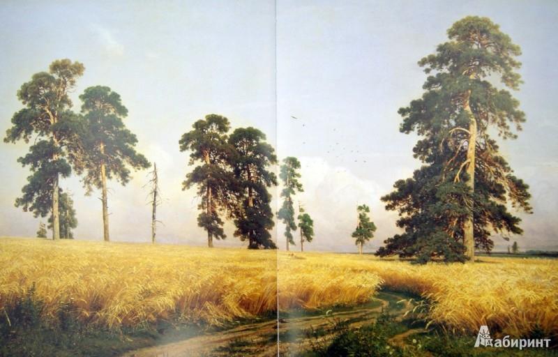 Иллюстрация 1 из 19 для Иван Шишкин. 1832-1898   Лабиринт - книги. Источник: Лабиринт