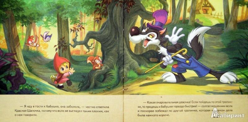 Иллюстрация 1 из 7 для Красная Шапочка | Лабиринт - книги. Источник: Лабиринт