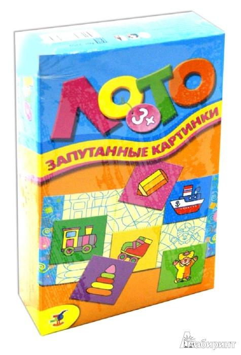 Иллюстрация 1 из 5 для Мини-лото. Запутанные картинки (2259) | Лабиринт - игрушки. Источник: Лабиринт
