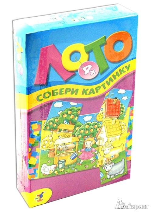 Иллюстрация 1 из 7 для Мини-лото. Собери картинку (2266) | Лабиринт - игрушки. Источник: Лабиринт