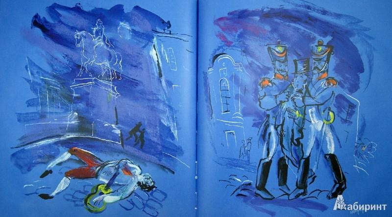 Иллюстрация 1 из 31 для Двенадцать историй из жизни Джоаккино Россини - Елена Матвеева | Лабиринт - книги. Источник: Лабиринт